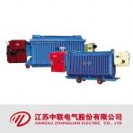 中联电气/KBSGZY系列/10kV矿用隔爆型移动变电站