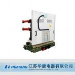 华唐电器/VSH-40.5SE系列/抽出式户内真空断路器