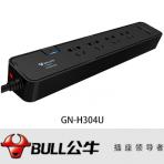 公牛/GN-H3系列/带USB口 抗电涌插座过载保护插排插线板接线板4孔6孔3米