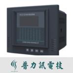 普力讯电力/PLX系列/无功补偿控制器