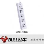 公牛/GN-H系列/三重防雷插座/接线板/插排/拖线板/1.8米/3米