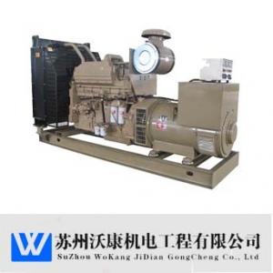 沃康机电/重庆康明斯柴油发电机组