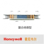 霍尼韦尔/母线槽