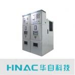 华自科技/KYN28A-12系列/高压抽出式开关柜