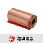 金田集团/T2铜箔