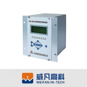 威凡高科/NPS9600系列/微机保护装置