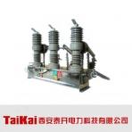 西安泰开/ZW32-12系列/户外高压真空断路器