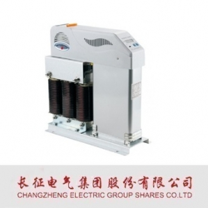 长征电气/CZ-ZMDF系列/抗谐波智能电容器