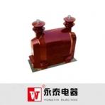 永泰电器/JDZ9-24/17.5B系列/电压互感器