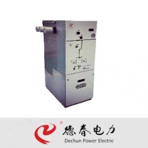 德春电力/HDC15-12系列/环保气体环网柜