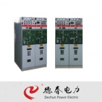 德春电力/SIDC16系列/固体绝缘环网柜