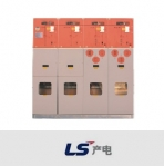 LS产电/LGSA-12 系列/SF6绝缘环网开关设备