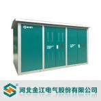 金江电气/ZBW系列/预装式变电站