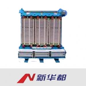 新华都/ZTSFG(H)系列/变频调速用变流变压器(干式)